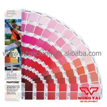 PANTONE Color Bridge Coated CMYK Bridge Color Card GG6103(China)