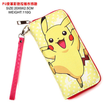 Colorful Pikachu PU Wallet with Zipper of Pocket Monster Long Style Purse Type B