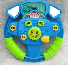 Kids Baby Car Steering Wheel Toys Light Colored Lighting Music Multifunctional Operation Child Early Learning Educational Toys(China)