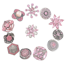 MJARTORIA 12PCs Fixed Mixed Ancient Pink Rhinestone Snap Buttons DIY Fashion flower Geometric Alloy Fit Snap Bracelet Gifts