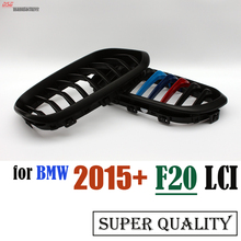 2015 2016 F20 LCI ABS M Color Kidney Grille Grill for BMW 1 Series F20 F21 118i M135i 116d 120i 120d Urban Line Replacement Part