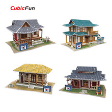 Cubic Fun 3D Puzzle Korea Landscape 3D World Style Assembly House, Handmade Paper Puzzle 3D Model, Educational Toys For Children