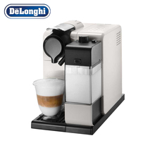Coffee makers DeLonghi Nespresso EN550.W turk coffee machine espresso cappuccino , turk kapuchinator