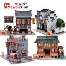 Cubic Fun 3D Puzzle, Handmade World Style DIY Puzzle 3D Model, China Flavor Paper Educational Toys For Children, Christmas Gifts