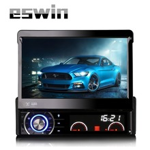 "7"" Capacitive Detachable Panel 1 Din Car DVD GPS One Din Car Radio 1Din Car PC with Android 4.4.4 1024*600 Resolution Autoradio"