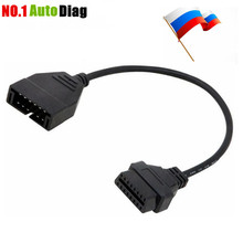 Hot sale 2017 Newest OBD/OBD2 Connector for GM 12 Pin Adapter to 16Pin Diagnostic Cable GM 12Pin For GM Vehicles Free Shipping(China)