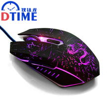 Snigir brand usb x7 air PC computer optical wired gaming mouse for dota2 gamer laptop mause pad raton sem fio maus iron man mice