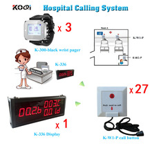 Newest Patient Emergency Panic Button Wrist Pager Watches Medical Equipment Nurse Call System Price