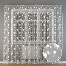 Sheer Tulle Curtains Silhouettes Wildflower Buds Bouquet Herbs Floral Shapes Abstract Pattern White 300*275 cm