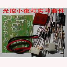 Light night light kit parts production of electronic DIY entry of electronic welding technology practice internship(China)