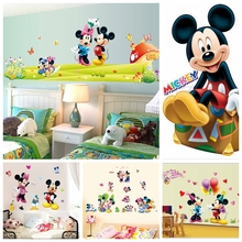 Hot Mickey Mouse Minnie mouse wall sticker children room nursery decoration diy adhesive mural removable vinyl wallpaper XY8126(China)