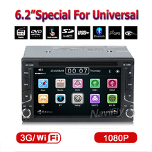 for Universal Double Din Car DVD Player GPS Navigation HD 2-DIN Car Stereo DVD Player Support Bluetooth  MP3 wifi free Map+ship