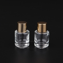 Free Shipping-3ml Empty Small Perfume Bottle Display Vials Delicate Cylindrical Glass Bottles Vintage  Containers For Perfume