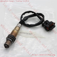 Oxygen Sensor O2 Lambda Sensor AIR FUEL RATIO SENSOR for GM 0258010318 24103710