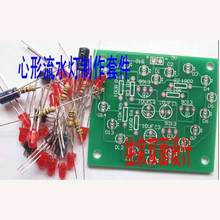 DUY electronic parts kit heart-shaped light production of introductory course design of electronic technology practice special(China)