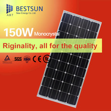 BS-150W 12V mono solar panels  panel  solar manufacturers ABTSOLAR BESTSUN in China  with low price high quality
