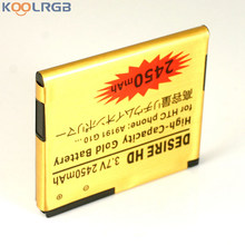 GOLD Premium For HTC Desire HD G10 2450 mAh High Capacity Battery BD26100