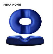 "Summer Donut Seat Cushion Orthopedic Ring Pillow Large 16.1""x13"" for Hemorrhoid, Sciatic Nerve, Pregnancy Tailbone Pain(China)"