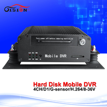 DHL Car Mobile DVR Black Box  4CH  Video/Audio Input SD card HDD AVI with IR Remote Controller HDD Dvd Recorder Video For Car