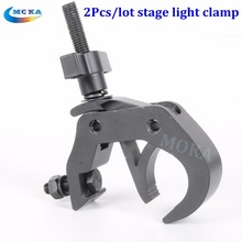 4Pcs/lot 30MM stage lights hook black color stage light turss clamp for all kinds of stage light equipment