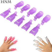 HNM 10pcs/lot Gel Nail Polish Remover Nail Gel Soak Off Cap Clip Nail Art Tool Acrylic Soaker Clip Cap Wrap(China)