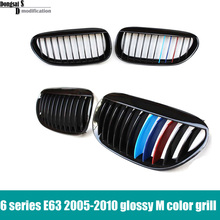 E63 Front kidney Bumper Grill Grille for BMW 6 series 2005 -2010 E64 and M6 630i 635i 645i 650i M Tri-color Car Replacement Part