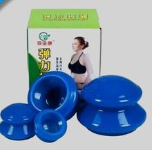 4pcs 1set Natural Rubber Cupping Therapy Set anti cellulite vacuum rubber massager cupping cups chinese healthy therapy massages(China)