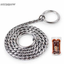 SYDZSW Delicately Packed Stainless Steel Pet Leash Puppy Dog Leads High Quality Pet Dog Snake Chain P Leash Chihuahua Products(China)