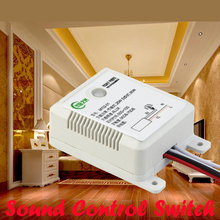 Free Shipping Intelligent Auto On Off Light Sound Voice Sensor Switch Time Delay AC 220V VS Motion sensor switch 4pcs(China)