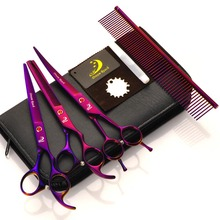 3Pcs/set Professional Pet Scissors Curved Shears Dog Grooming Scissors Sets