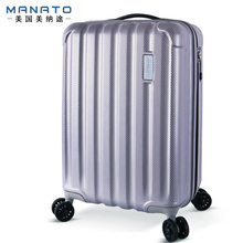 Manato 20 Inch Anti Scratch PC Suitcase Trolley Suitcase Caster Lockbox Male Female Hard Case Luggage Unisex ABS Luggages