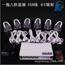 8 ports Mobile Cell Phone anti-lost Display secure alarm system with holder stand in smartphone retail stores