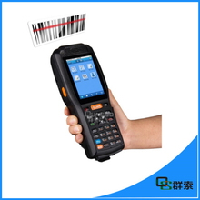 PDA3505 wireless Cheap handheld device with printer inventory pos terminal for warehouse,parking system