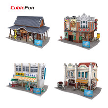 Cubic Fun 3D Puzzle DIY World Style Paperboard Model, China Taiwan Flavor Architectural Features Puzzle 3D Models, Kids Toys(China)