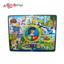 Azbookvarik Toy Tablet Minin learning Machine for above 2 years old  children Plastic good for Kid's Education Ship form Russia