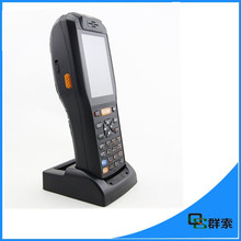 Best quality portable terminal collect data, wireless handheld rugged pda with 1d 2d barcode scanner
