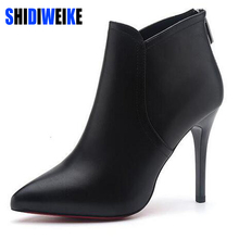 SHIDIWE 2017 NEW Fashion Women Boots Pointed Zapatos Mujer PU Leather Short Tube Pump Boots High Heels Hot Sale Women Shoes B273