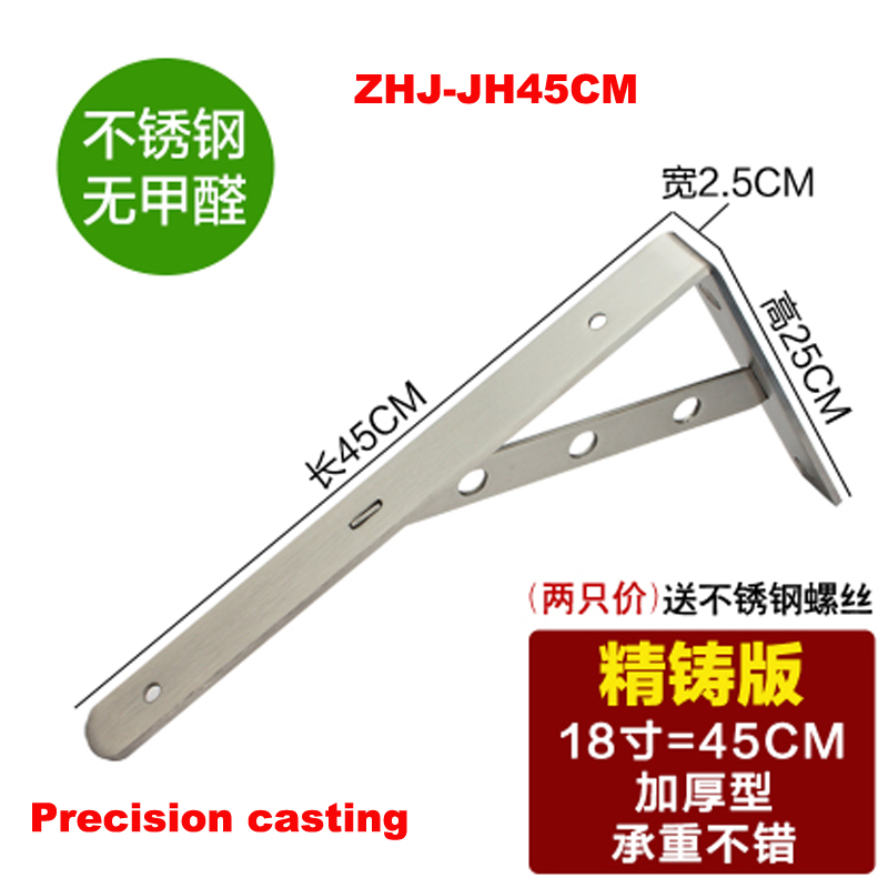 One pair 45cm*2.5cm Thickness 4mm Stainless steel triangular bracket<br><br>Aliexpress