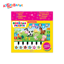 Azbookvarik Music Toy Tablet in the Form of Piano Machine for above Two Years old Kids with Interesting Cute Cartoon
