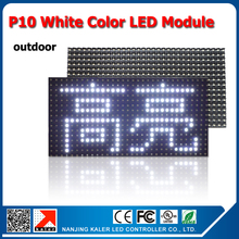 LED Outdoor waterproof white color p10 led advertising panel 16x32cm led display module(China)