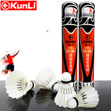 KUNLI-01 Top class duck feather badminton shuttlecock 12 pcs/dozen feather shuttlecock for competition 5dozen/lot free shipping(China)
