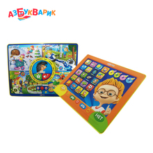 Tablet Mini Learning Machine Combo for above 2 years old Children Cartoon images  good for Kid's Education Azbukvarik Toy