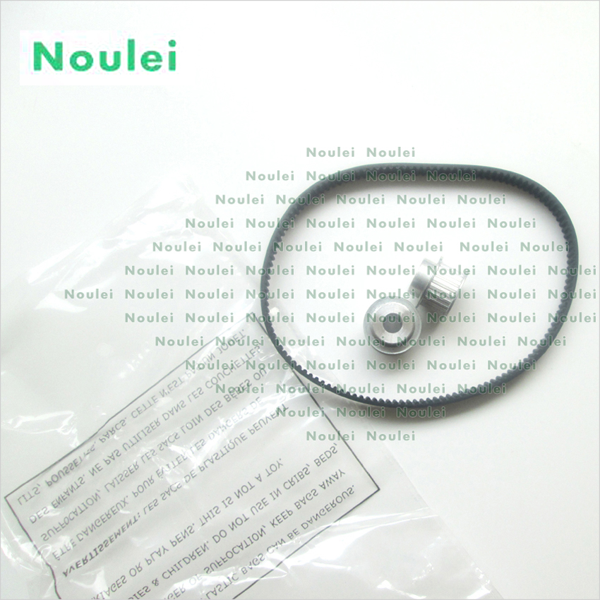 Noulei Timing belt pulleys deceleration suite 3M ,CNC Engraving machine parts Synchronous pulley HTD390<br>