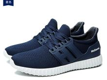 2017 new arrive MULINSEN men running shoes For Best Trends Run Athletic Trainers Zapatillas Sports shoes men size 38-44