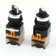 UXCELL Material Ith 10A Ui 660V 2 Position On/Off 4 Screw Terminal Rotary Selector Switch 2Pcs plastic,metal