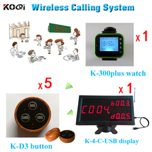 Ycall Pizza Shop Restaurant Service Equipment Wireless Waiter Buzzer System With Software Restaurant Table Call