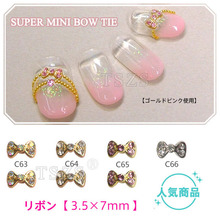 10pcs/lot wholesale 3d metal bow tie Japanese nail art