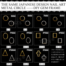 50pcs /lot Japanese design nail art metal circle cute sticker Nail Art Deco