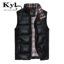 2016 Hooded Vest Men Camo Winter Waistcoat Casual Thick Warm Down Cotton Stand Collar Vest Male Large Size Jacket & Coat351