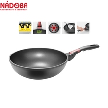 Pan wok non-stick coating and detachable handle 28 cm NADOBA series VILMA
